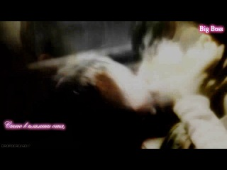 [Big Boss] Eminem - Beautiful Pain (fanmade Doctor Stranger) рус.саб.