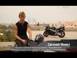 Четкая мото-риторика Мотоциклы и мотоциклисты | Yamaha | Ktm | Honda | Suzuki | Ducati | Bmw | Kawasaki | Стантрайдинг | Трюки | Слет | Дрифт | Прохват | Дтп | Прикол | Мото |  Гонки | Драг |  Спортбайк | Драка | GoPro |