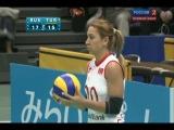 Чемпионат мира по волейболу 2010, Япония, групповой этап, Россия-Турция, 3-1, 1 место, Гамова Екатерина
