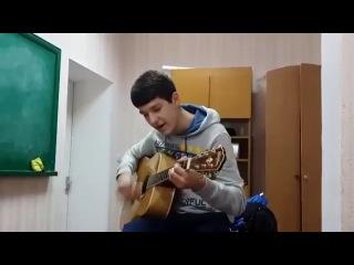Умар Байрамуков - Зажигала звёзды