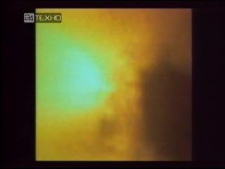 1995 | Вселенная: За горизонтом | Universe: The Infinite Frontier Adaptation | Метеориты, астероиды и кометы - 11|26