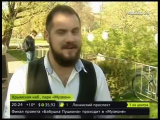 Москва 24 - В Музеоне подвели итоги конкурса молодых поэтов