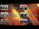 Номинация Сборная команда Спортивный праздник 54 я неделя Мат меха