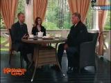 Кремлевская семья: Путин и компания