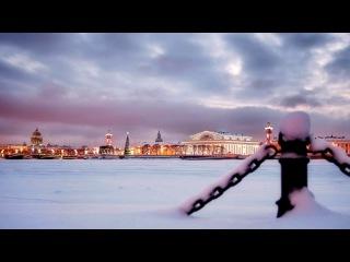 «санкт петербург1» под музыку Михаил Шелег - Мой Петербург, 2002. Picrolla