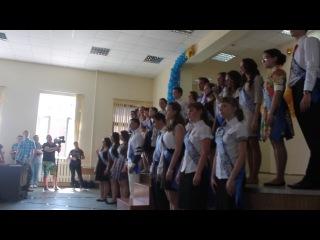 песня для Инессы Николаевны и финал