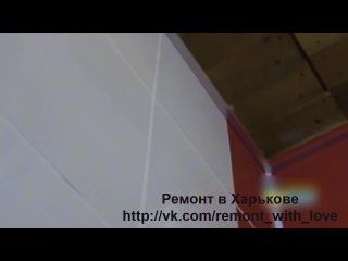Монтаж (установка) реечного потолка.