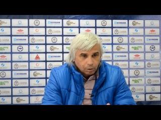 Алексей Петрушин о матче с «Таразом»