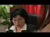 Прокурорская проверка 427 серия Сладкий сон (Эфир от 26 марта 2014 года)
