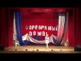 Инесса - Над Россией моей