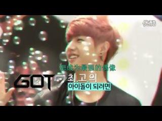 [ I★GOT7 Teaser] Mark