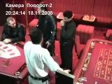 Азартный игрок проиграл все свои деньги в казино