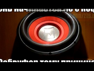 «Со стены клубная музыка 2014» под музыку Единое Братство