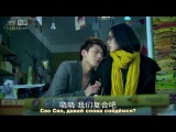 Поразительное на каждом шагу 2 / Bu Bu Jing Qing 2 / 步步惊情 / Bubu Jingqing / Scarlet Heart. 1 серия