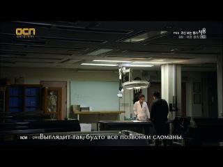 Чо Ён - Детектив, видящий призраков / The Ghost-Seeing Detective Cheo Yong - 8