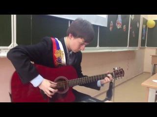 Малюков А. - wish you were here