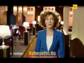 Кухня 3 сезон 17,18 серии 57 серия/58 серия [vk.com/kuhnya_ctc]