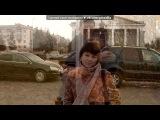«***» под музыку Доминик Джокер - А если ты со мной я могу дышать (OST Универ. Новая Общага). Picrolla