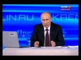 Жизнь и семья: прямая линия с Владимиром Путиным (часть 2)