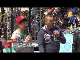 Dream Team Hoon cut 1 (140518 오프닝)