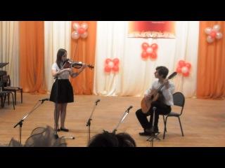 Ю.Весняк Нежность исп. Никита Кузьмин(гитара) и Люба Корегина(скрипка)