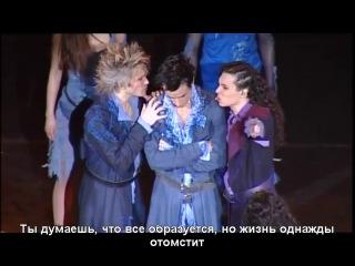 Romeo et Juliette (rus.sub) FR.2010, John Eyzen – On dit dans la rue