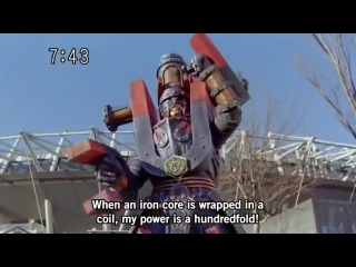 Engine Sentai Go-Onger Episode 5
