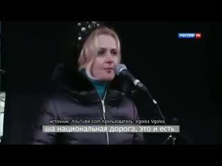 Депутат ВР Ирина Фарион  призывает убивать русских 2014