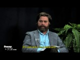 Between Two Ferns with Zach Galifianakis: Oscar Edition PART 1 (русские субтитры)