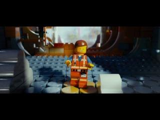 Лего. Фильм / The Lego Movie (Фил Лорд, Крис Миллер, Крис МакКэй) [2014, мультфильм, HD-720] Трейлер (Dub)
