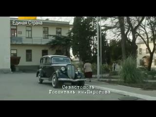Гетеры майора Соколова 2 серия