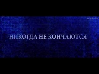 Проклятье 2 3D (русский трейлер)