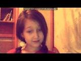 «Webcam Toy» под музыку Бислан [vkhp.net] - Посвещается всем пострадавшим и погибшим В результате захвата школы города Беслан на Северной Осетии, Мы скорбим вместе с вами.  Сентябрь,Осетия,Солнечный день- Дети в школу идут, у них сегодня важный день! Но вдруг по всем телеканалам передали сообще. Picrolla
