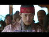 [Dorama Mania] Императрица Ки / Empress Ki / Ki Hwanghoo 1 из 51 (улучшенная версия)