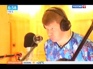 Д. Губерниев принял участие в дубляже фильма