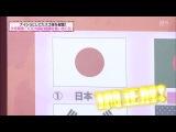 NMB48 no naisho de genkai toppa! ep02 140528
