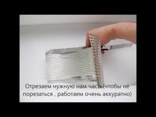 МК - Изготовление заготовок для каттеров от Ивашковой Галины.