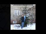 «Синулька» под музыку Зоряна Рощук - Пісня про тата . Picrolla
