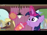 My Little Pony 4 сезон 15 серия (русская озвучка)