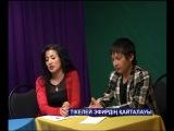 Кыдыров Даурен!!!! Туран Туркистан телекеаналы