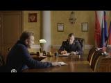 Последний день 2 серия(остросюжетный,криминал,сериал),Россия 2014