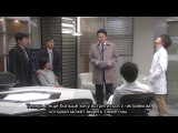 Акуму-чан!  Эпизод 7 ~Неправильный сон~ [RUS SUB]