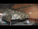 Центральный музей бронетехники
