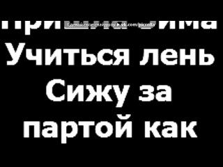«ФотоШутки» под музыку DJ Slon feat. Katya - Цыплёнок Пи (Radio Edit) . Picrolla