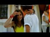 «мы» под музыку Даня и Кристи - Любовь сильней(текст песни норм,но вот голос-это ужас). Picrolla