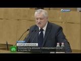 Жириновский  подарить украинцам гражданство РФ и ввести войска  Севастополь,Украина