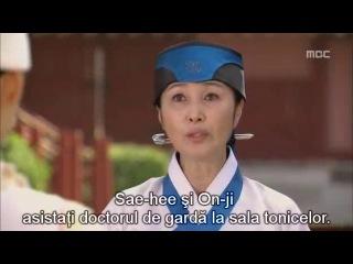 Gu Am Heo Joon EP 073