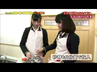 AKB48 Group Draft-sei ep12 (Драфтяночки из Team KII) от 28 февраля 2014