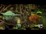 Лего: Звёздные Войны: Хроники Йоды - 3 эпизод