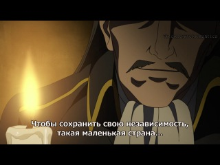 Soredemo Sekai wa Utsukushii 1 (01) серия (русские субтитры)